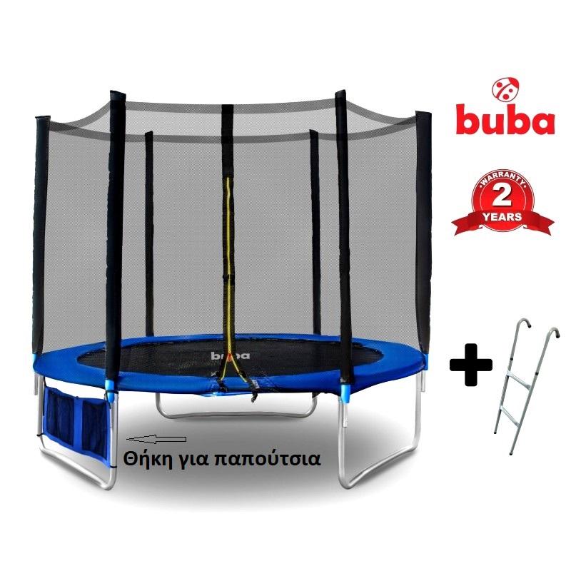 Buba Τραμπολίνο με Δίχτυ και Σκάλα 183cm